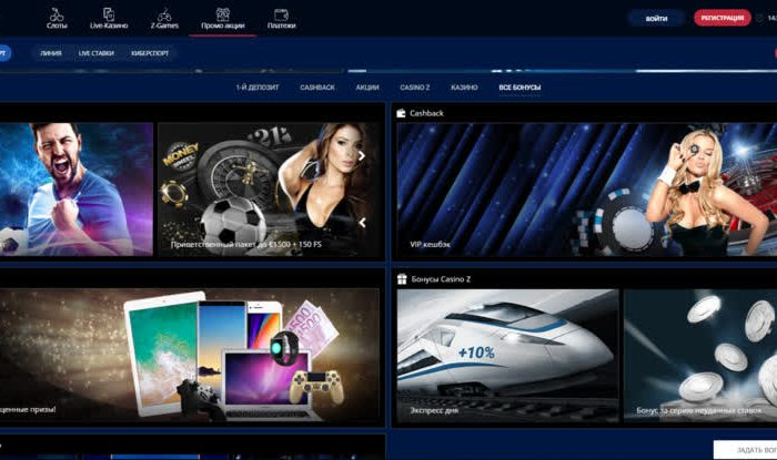 Мобильная версия онлайн-казино Casino Z